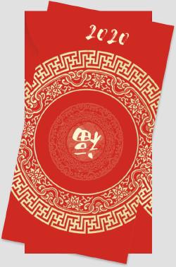 红色2020新年红包福到红包