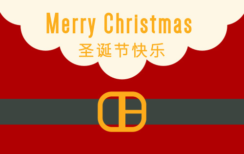 圣诞老人明信片