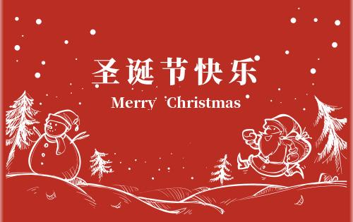 簡約紅色圣誕節明信片