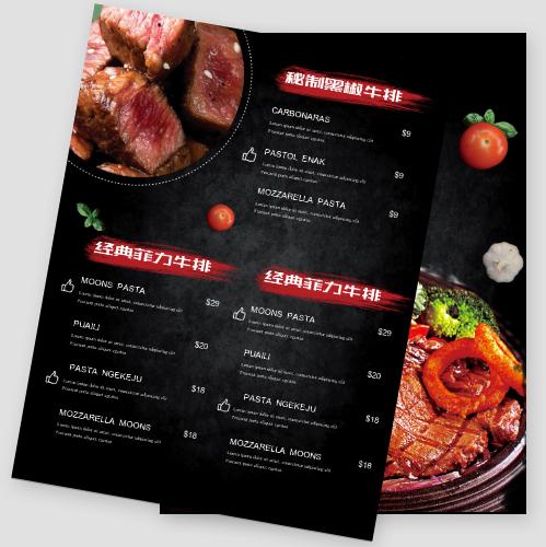 精品專業牛排店菜單排版設計模板