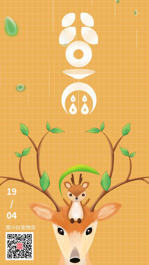 卡通小鹿谷可爱风谷雨节气手机海报