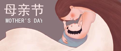简约插画母亲节公众号封面