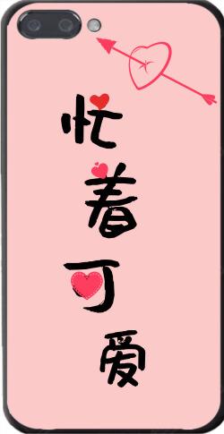 粉色背景忙着可爱Iphone7p/8p手机壳