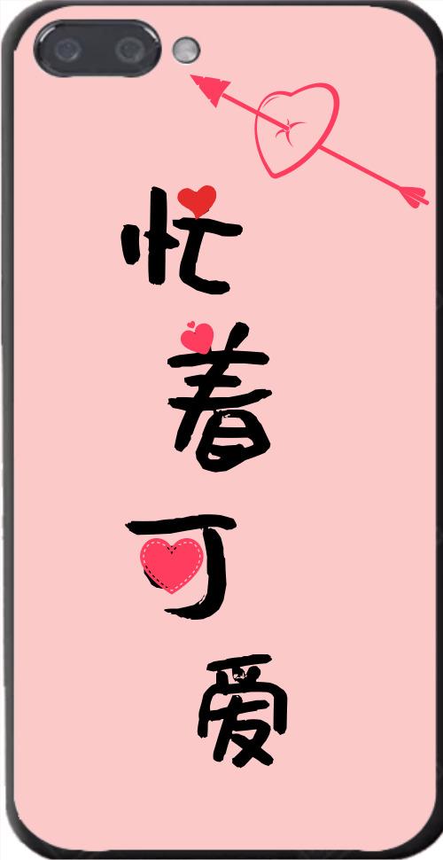 粉色背景忙著可愛Iphone7p/8p手機殼