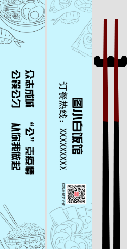 公筷公勺筷子套