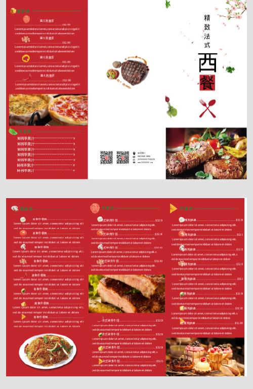 红色大气西餐厅菜谱DM宣传单
