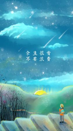 插画风清新文艺手机壁纸