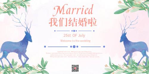 粉色鹿绿色清新文艺婚礼展板