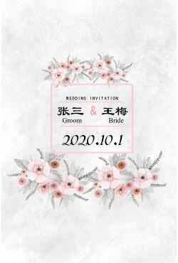 粉色山茶花婚礼邀请函