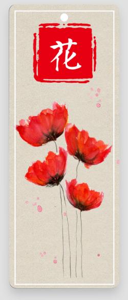 芍药花卉中国风简约书签