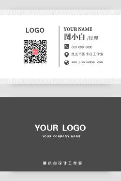 商务黑色大气企业名片