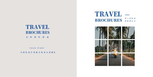 方形記錄美好生活時尚旅游相冊書