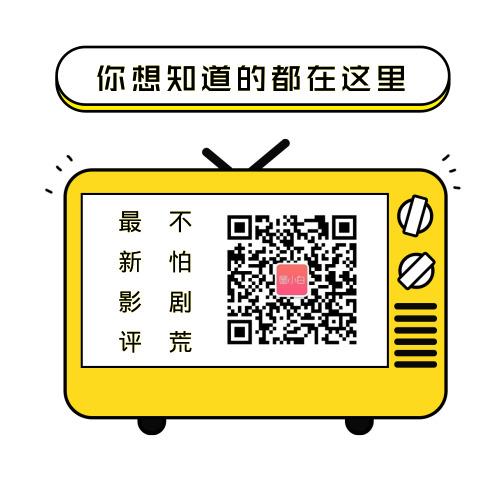 小電視關注微信公眾號底部二維碼