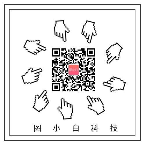 簡約手指聚焦公眾號底部二維碼