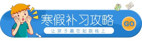 会员日服装促销活动胶囊banner