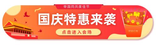 胶囊banner
