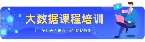 蓝色商务课程培训教育胶囊banner