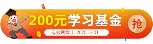 卡通教育培训学习基金优惠活动胶囊banner