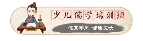 中国风少儿培训班教育胶囊banner