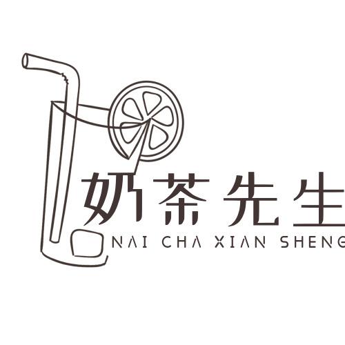 创意奶茶先生饮品店logo设计