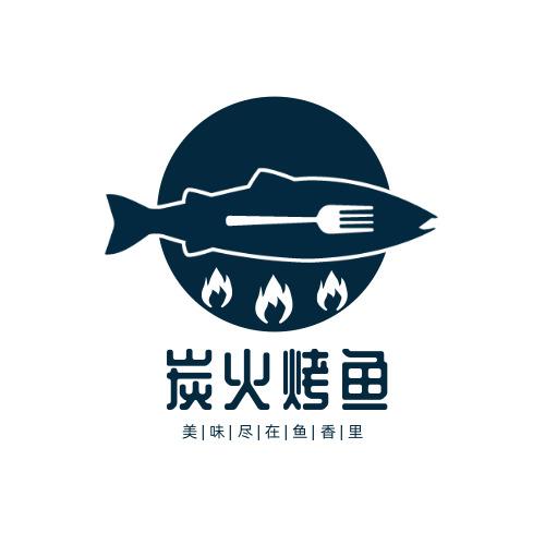 简约创意炭火烤鱼LOGO设计