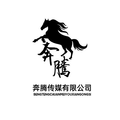 中國風簡約傳媒公司logo