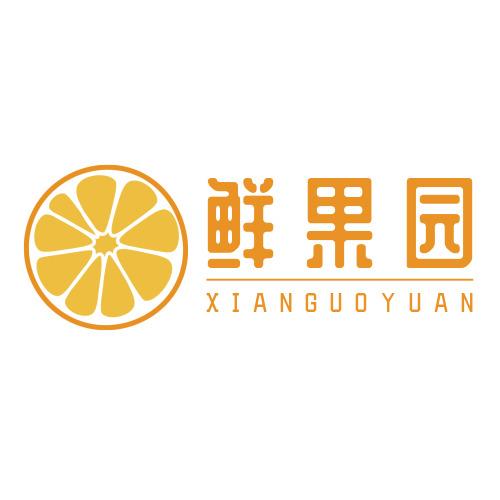 简约鲜果园水果店logo设计