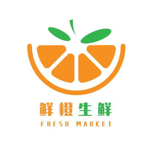简约橙色生鲜超市LOGO设计