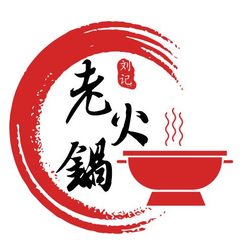 中国风老火锅美食logo设计