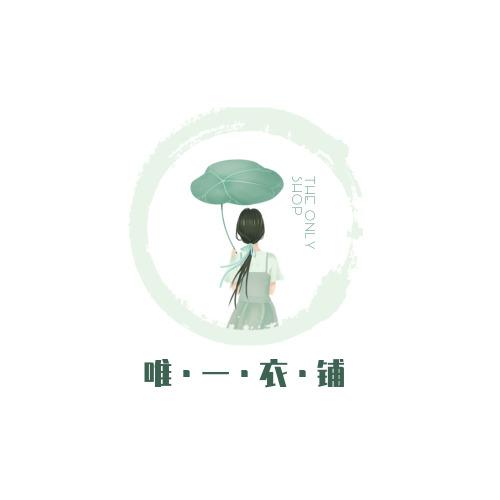 简约中国风衣铺logo