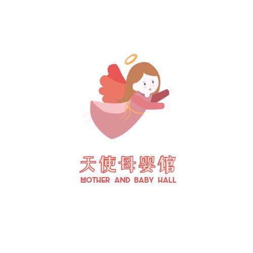简约卡通母婴馆logo
