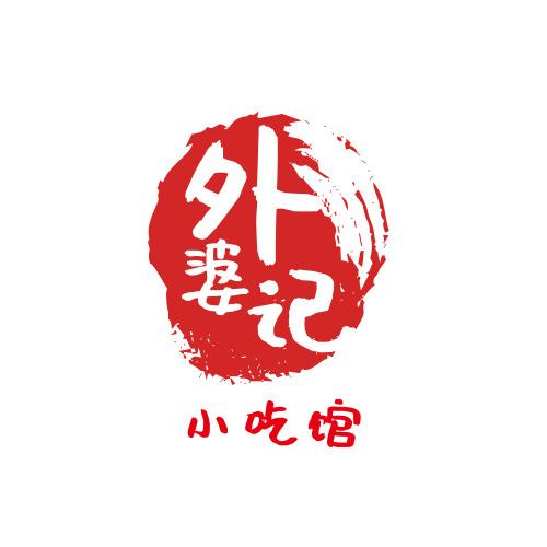 簡約中國風小吃館logo設計