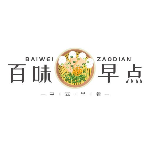简约早点中式早餐logo设计