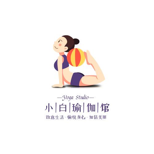 简约卡通瑜伽馆logo