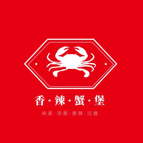 简约红色螃蟹LOGO设计