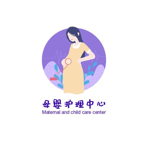 卡通简约母婴护理中心logo