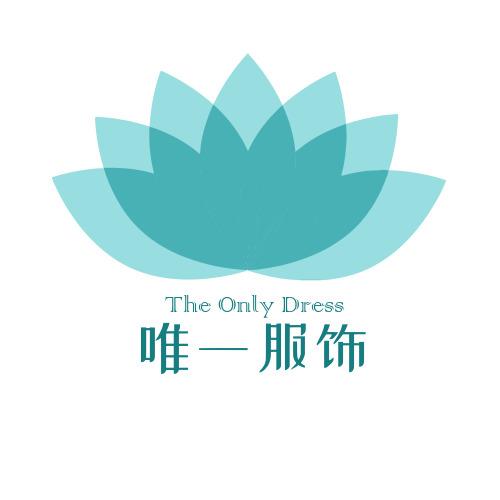 簡約時尚唯一服飾logo
