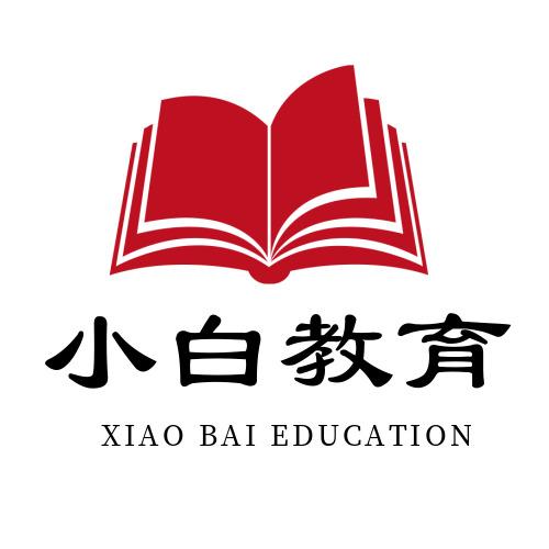 简约教育培训logo设计