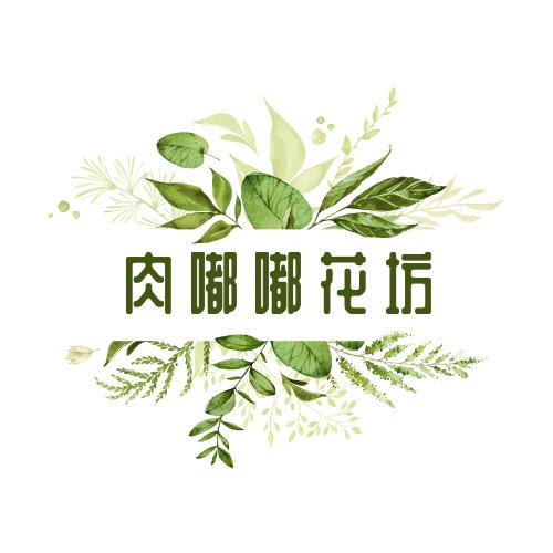 簡約綠色花坊logo設計
