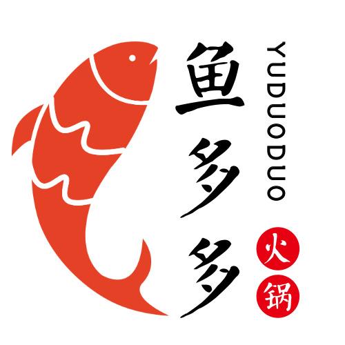 简约鱼火锅美食logo设计