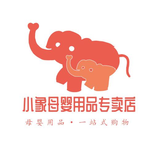 簡約母嬰用品logo設計