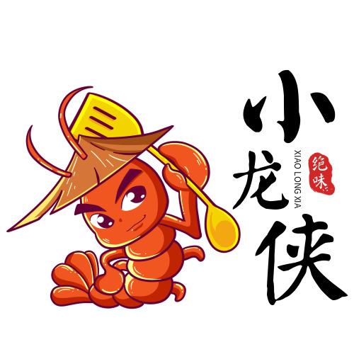 卡通小龙虾美食logo设计