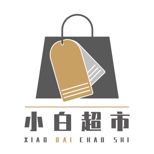 简约超市商场logo设计
