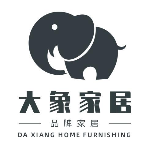 簡約大象家居家具logo設計