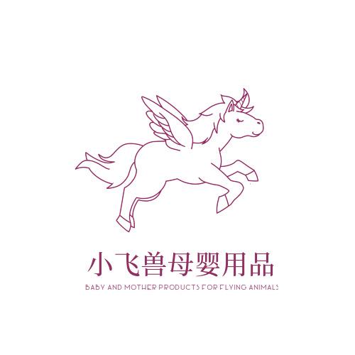 简约母婴用品logo