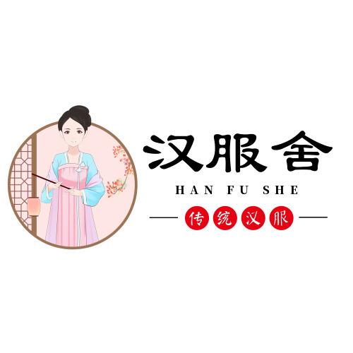 中国风旗袍舍服饰logo设计