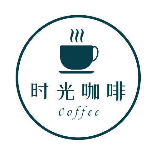 简约咖啡下午茶logo设计
