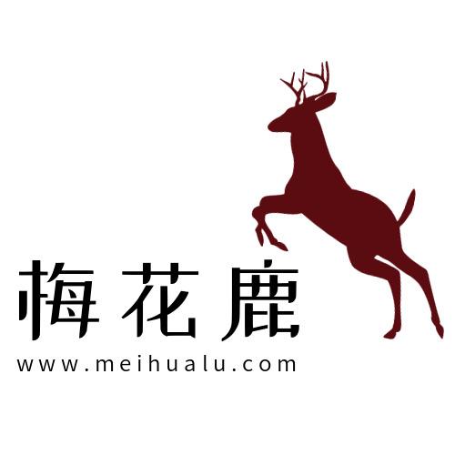 簡約梅花鹿公司logo設計