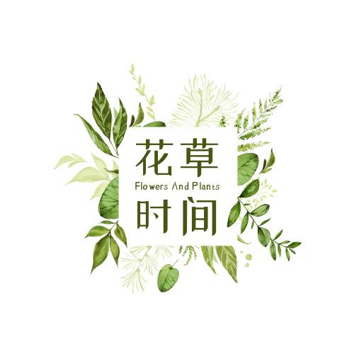 简约花草时间logo设计