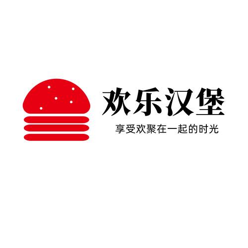 簡約創意漢堡LOGO設計